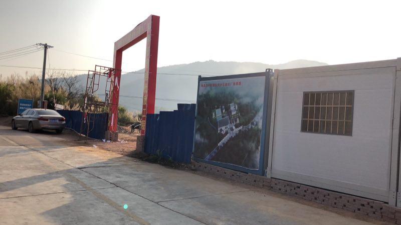 石扇镇村村通自来水项目